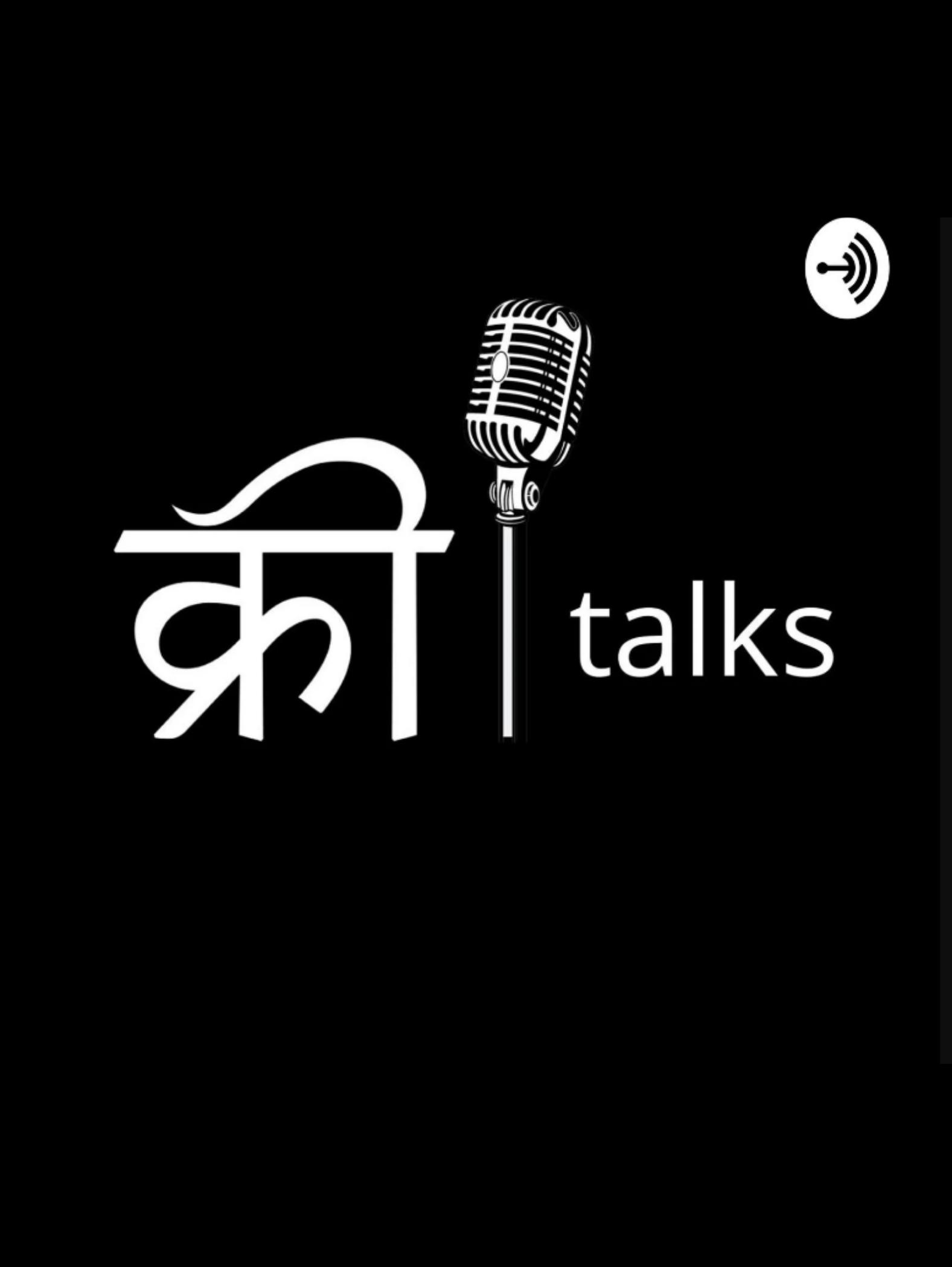 Kreeda Talks Podcast